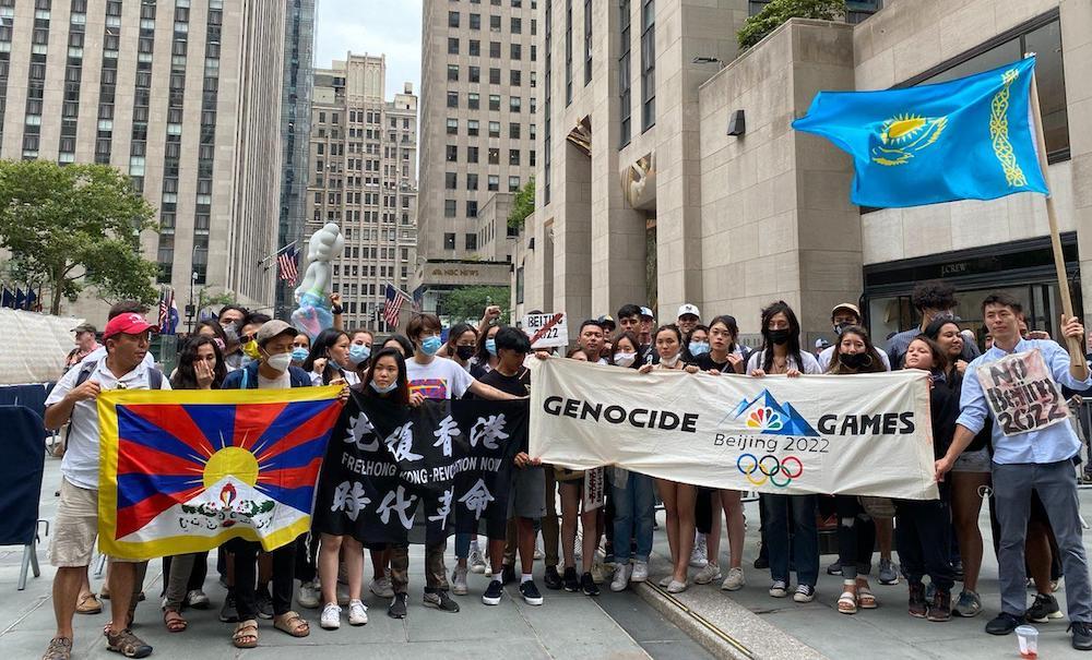 Demonstrators outside NBC premises on Sunday (Photo/SFT)